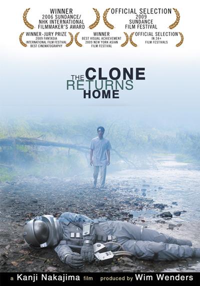 CloneHome_JHK