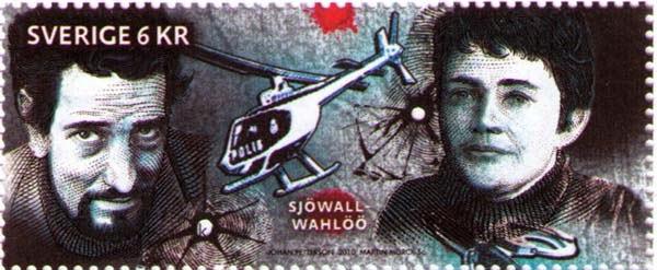 Sjöwall-Wahlöö frimärke