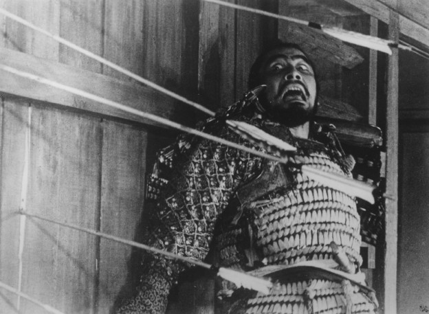 Throne of Blood 2
