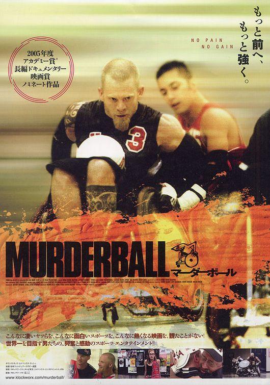 murderball_ver2