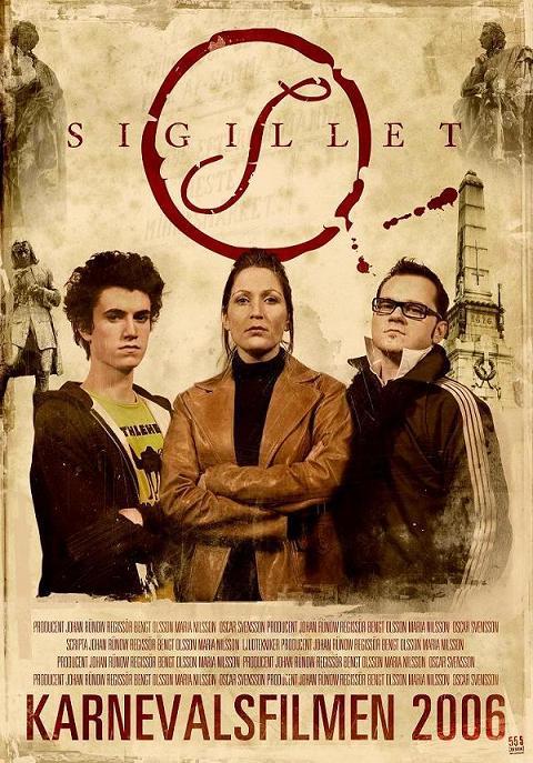sigilletposter_large