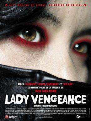 sympathy_for_lady_vengeance_ver6