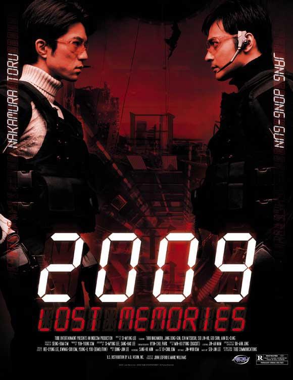2009-lost-memories-movie-poster-2002-1020475920