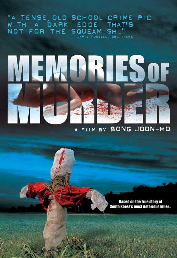 memories ofmurder