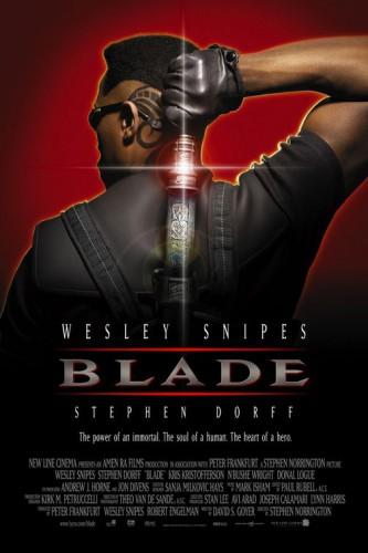 blade_ver1