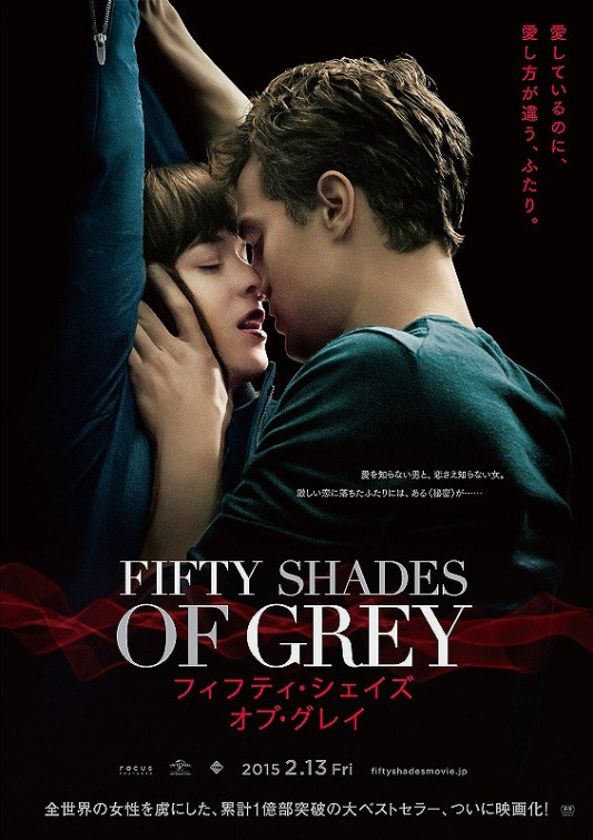 fifty_shades_of_grey_ver6