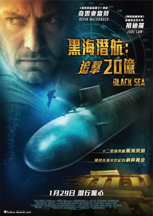 black_sea_ver3