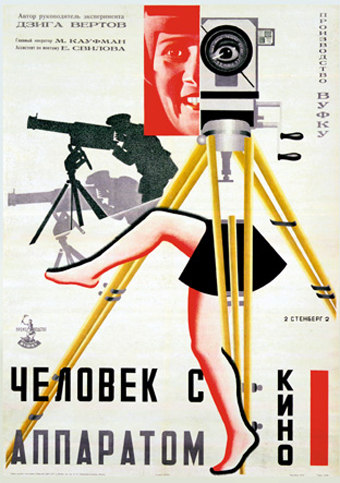 man with a movie camera poster 2