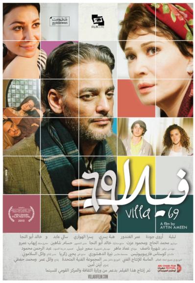 villa 69 poster